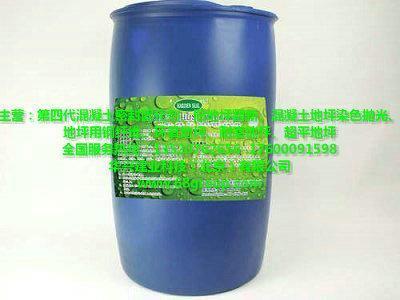 内蒙古呼和浩特最好的混凝土渗透硬化剂