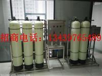 洗衣液生产设备 洗衣液生产设备厂家 洗衣液生产设备价格