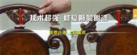 西安實木家具維修-西安木門維修-西安地板維修-西安桌椅維修